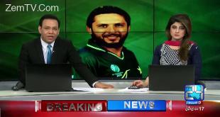 Shahid Afridi Demands Life Ban On Spot Fixing Players