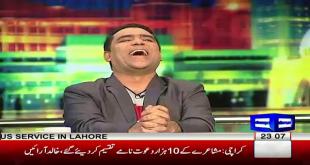 Comedian Makes Fun Of Sahir Lodhi In Mazak Raat Show