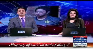 Saeed Ajmal Got Angry On PCB