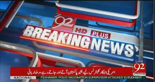 PM Nawaz Sharif Celebrating His Grand Daughter's Birthday