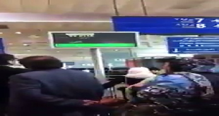 See What Happen With Former Chief Justice Of Pakistan Iftikhar Chaudhry At Jeddah Airport