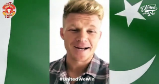 Islamabad United Players Wishing Pakistan Day