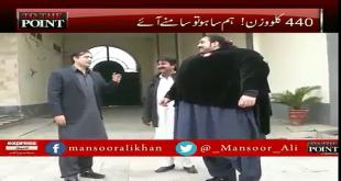 Pakistani Wrestler Khan Baba Ka Indian Wrestler Khali Ko Zabardast Challenge