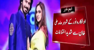 Another Pakistani Actress Decided To Take Divorce
