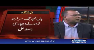 Verbal Fight Between Basit Ali And Atta Ur Rehman In Live Show