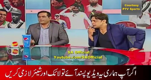 Why Imran Nazir Is Not Playing Cricket - See Rashid Latif Reply