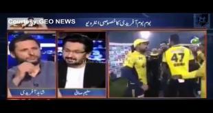 Why Shahid Afridi Left Peshawar Zalmi