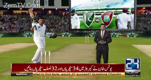 Younis Khan Becomes First Pakistani Cricketer To Score 10,000 Runs