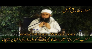 Shab e Mairaj Special Bayan By Maulana Tariq Jameel