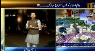 Waseem Badami Dedicates Shab e Miraj Program To Late Junaid Jamshed & Amjad Sabri