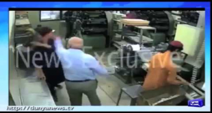 CCTV Footage Of Factory Owner Thrashing Workers