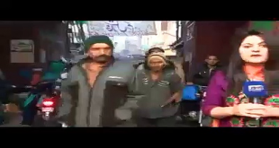 See What Happend With Reporter During Live Interview