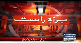 Imran Khan Congratulating Younis Khan On Achieving 10,000 Runs Milestone