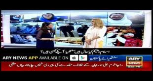 American Girl Pakistan Ki Dewani Nikli