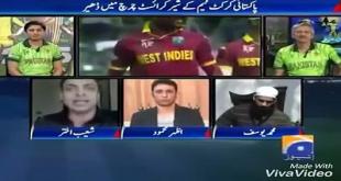 Shoaib Akhtar Criticizing Misbah Ul Haq Captaincy