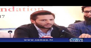 Shahid Afridi Shares Details About Upcoming Cricket Academy