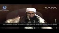 Rastay Aur Manzilain By Maulana Tariq Jameel