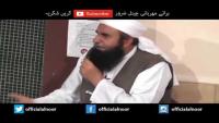 Nabi (S.A.W) Ki Seerat By Maulana Tariq Jameel