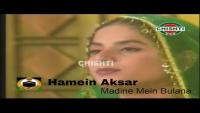 Hamein Aksar Madine Mein Bulana