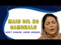Main Dil Ko Sambhalu