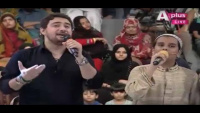 Amjad Sabri Son Recites Naat With Farhan Ali Waris