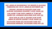 Shan-e-Sahaba