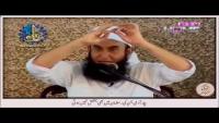 Char Admi Jin Ki Ramadan Me Bakhshish Nahi Hoti