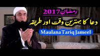Dua Ka Behtareen Waqt Aur Tariqa By Maulana Tariq Jameel