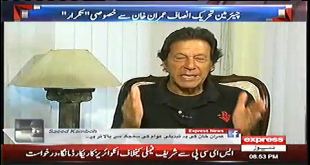 Imran Khan Advice To Sarfraz Before Semi Final Match