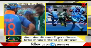 Indian Media Grills Virat Kohli After The Final Match