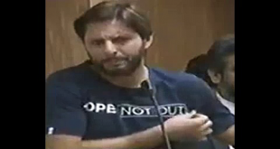 Shahid Afridi Message For Sarfraz & Team
