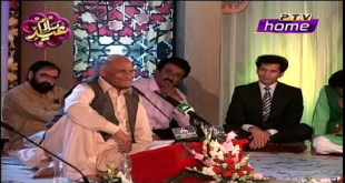 Funny Mushaira By Anwar Masood On Eid Day