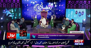Sarfaraz Ahmed Reciting Naat In Live Show