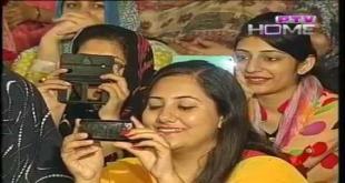 Urdu Mushaira On Eid Festival
