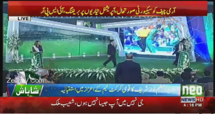 What Hassan Ali Said About Shoaib Malik In PM House