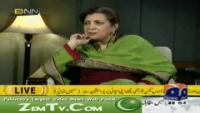 Banana News Matku With Fauzia Wahab