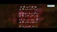 Ab Gunah Aur Sawab