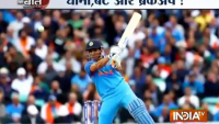 Dhoni Will Not Be Able To Play Helicopter Shot - Watch Indian Media Report