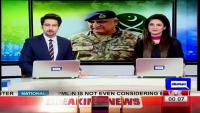 General Bajwa Ne Tareekh Main Pehli Bar Bara Kaam Kar Dia