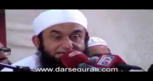 Cold Drink Peenay Walon Kai Lye Maulana Tariq Jameel Ka Bayan