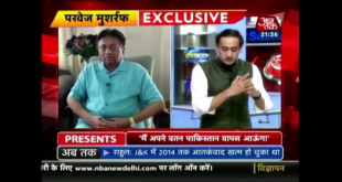 What Musharraf Reply To Indian Anchor When He Taunts Him