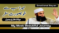 Most Special Journey (Hajj) Bayan By Maulana Tariq Jameel