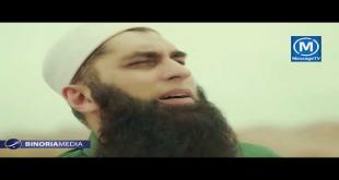Ye Watan Tumhara Hai By Junaid Jamshed