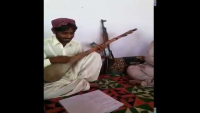 Check The Balochi Version Of Mera Inaam Pakistan