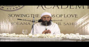Bachon Ki Deeni Tarbiyat Latest Bayan By Maulana Tariq Jameel 8 August 2017