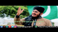 Aao Bacho Sair Karain Tumko Pakistan Ki By Hafiz Saadullah Madni