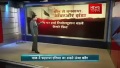 Indian Media Report On Pakistan Flag At Wagah Border