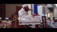Maulana Tariq Jameel Eid Ul Adha Bayan 2017