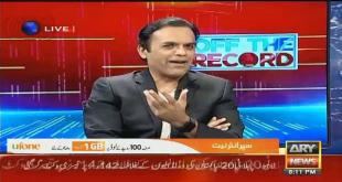 Asad Umar Praises Younis Khan