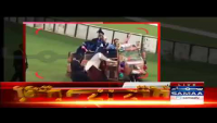 Rickshaw Got Stopped During A Ceremony Of World XI